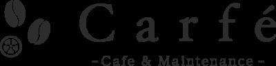 くるまcafe Carfé