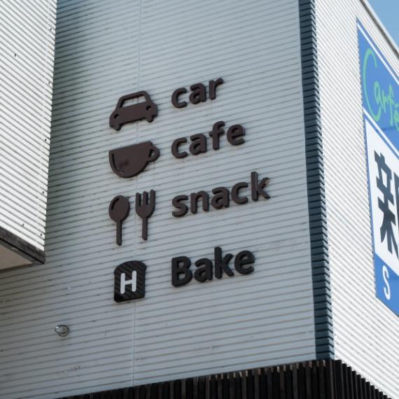 栃木県宇都宮市Carfe(カーフェ)自動車の修理・傷・へこみを格安で   看板画像スクエア