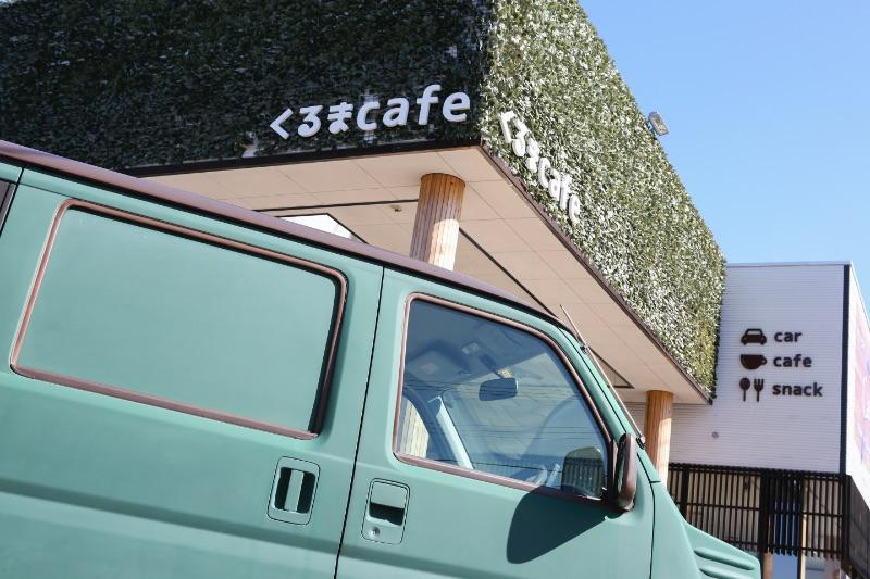 栃木県宇都宮市Carfe(カーフェ)自動車の修理・傷・へこみを格安で | 車cafeの外観画像