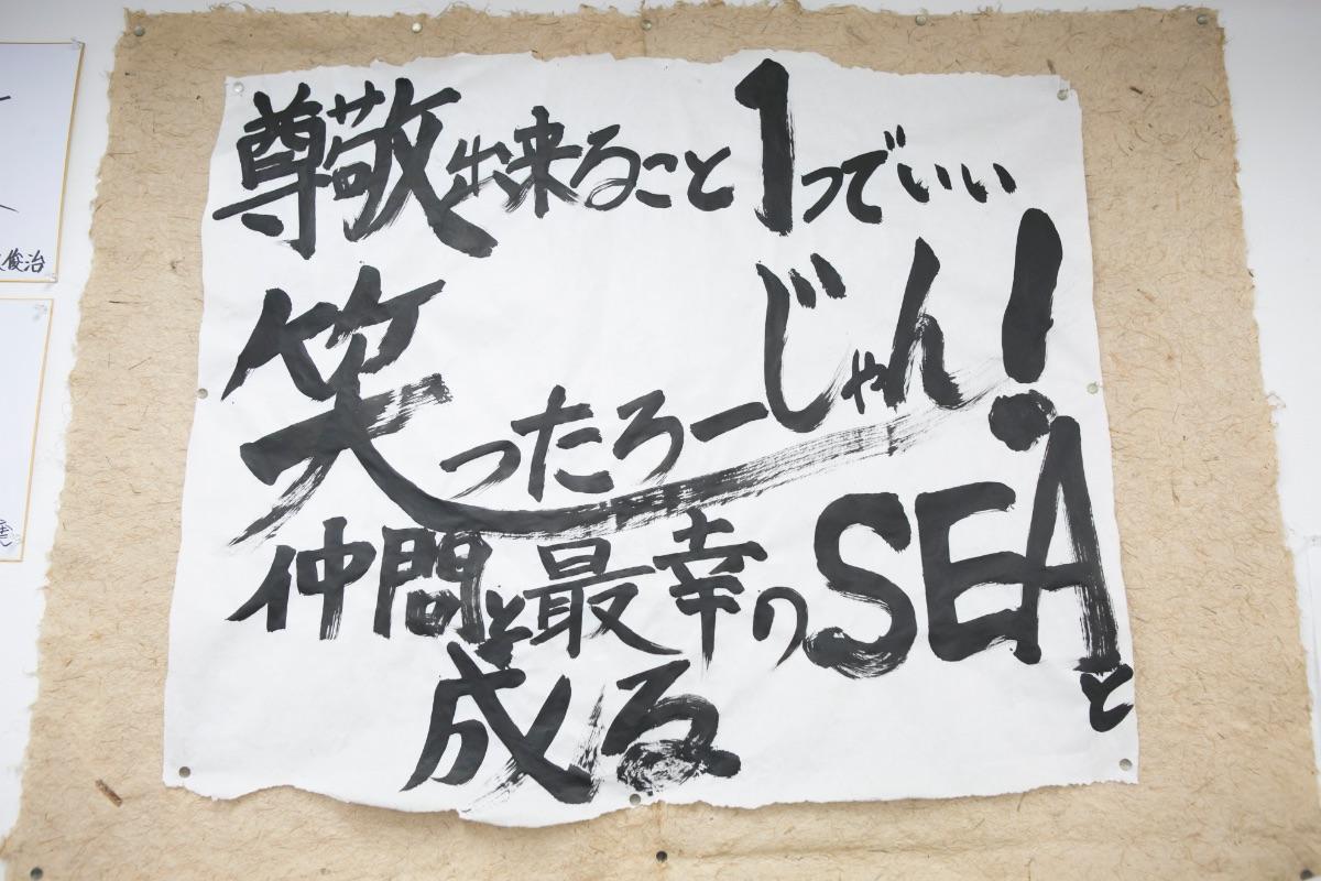 栃木県宇都宮市Carfe(カーフェ)自動車の修理・傷・へこみを格安で | 理念