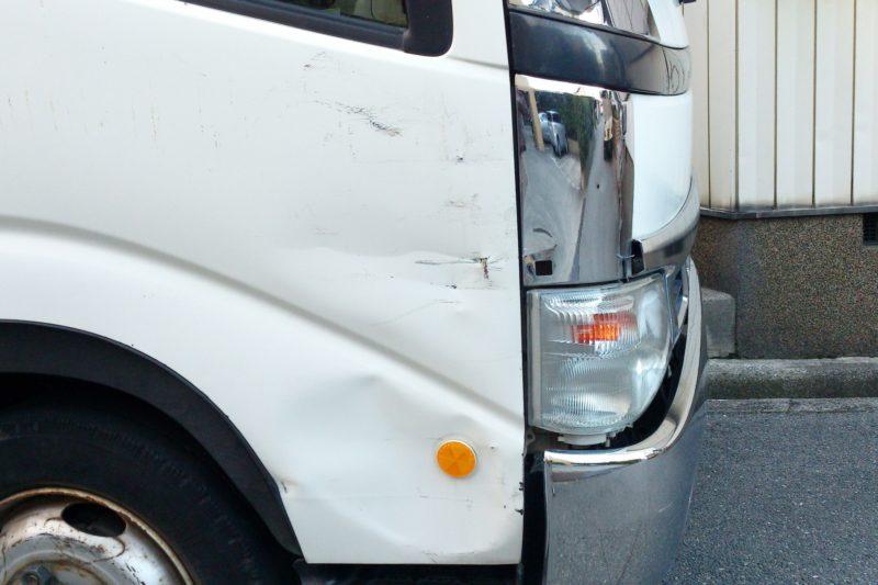 栃木県宇都宮市Carfe(カーフェ)自動車の修理・傷・へこみを格安で | 板金とは?アイキャッチ画像